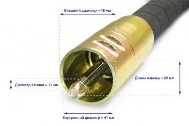 Гибкий вал с вибронаконечником ТСС ВВН 6/50ДУ (дл.6000 мм; диам. 50мм)