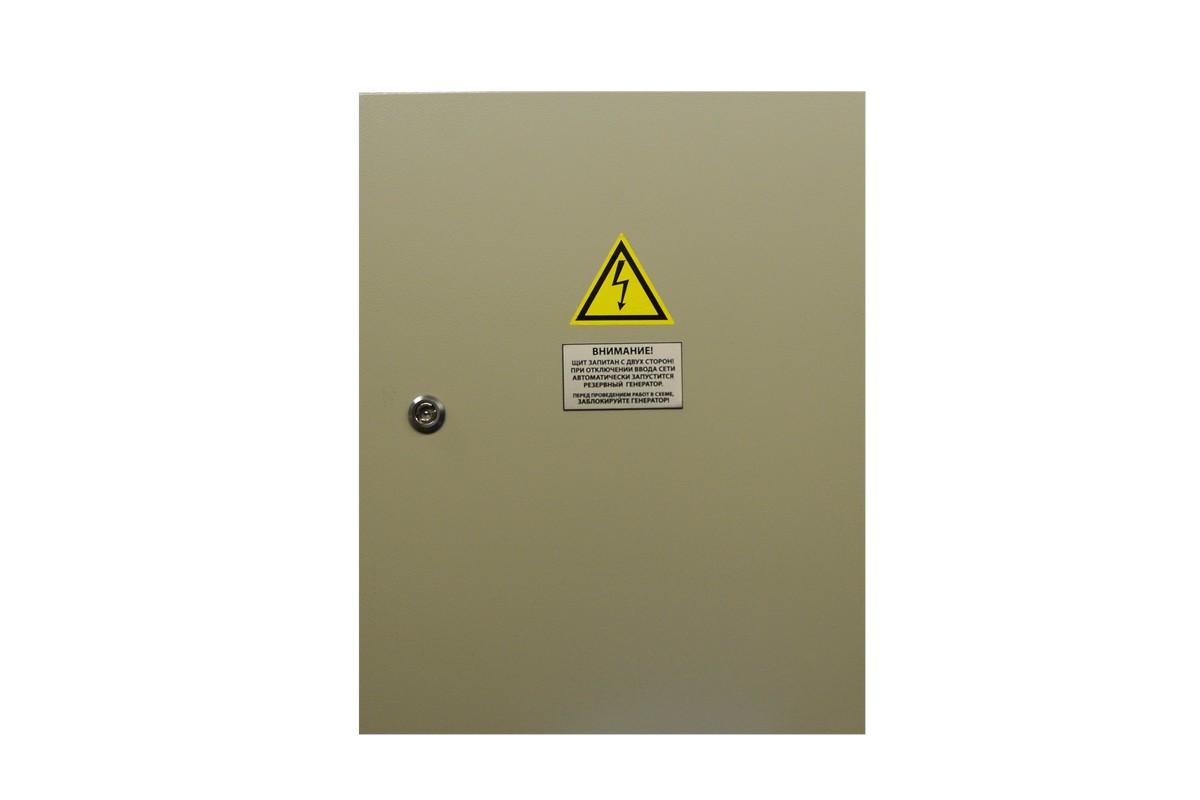 Блок АВР 200-320 кВт ПРОФ (630А)