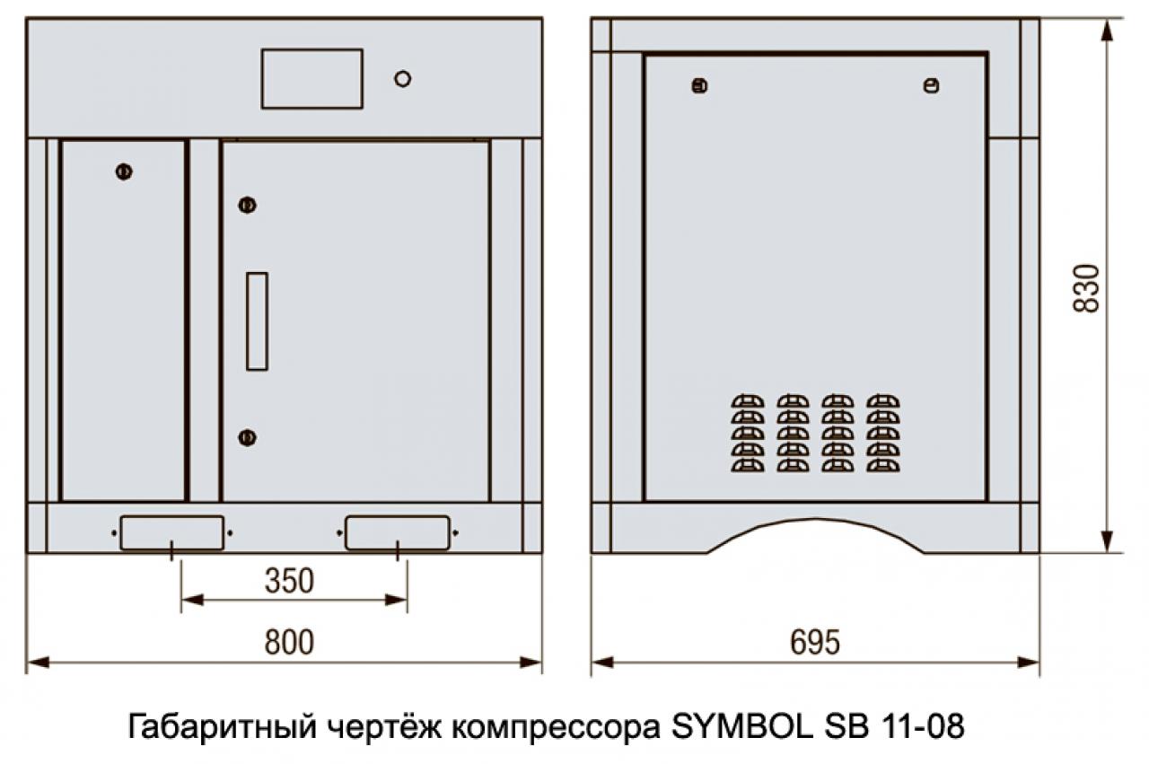 SB 18,5-08 Винтовой компрессор