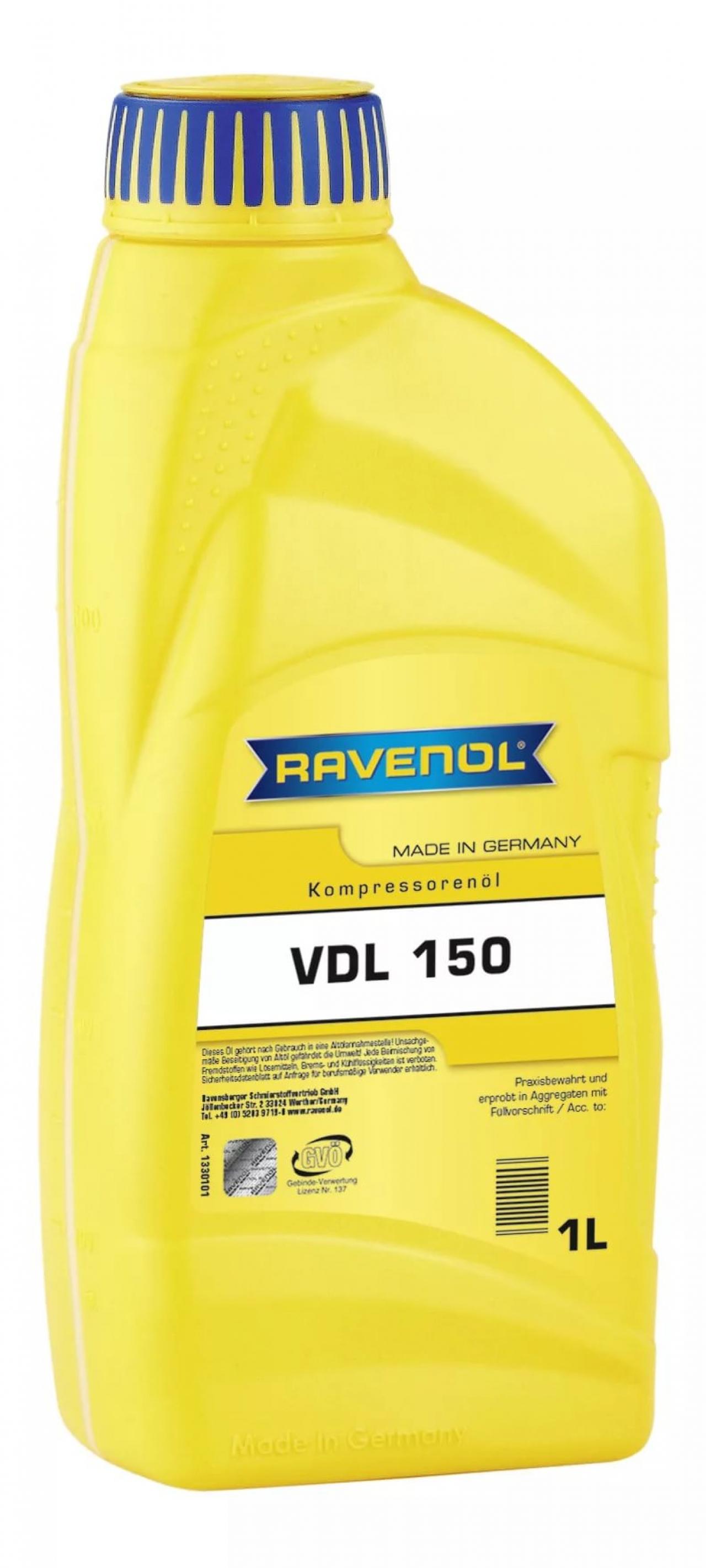 Компрессорное масло RAVENOL Kompressorenoel VDL 150 1л