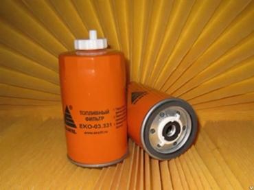 Топливный фильтр EKO-03.331.