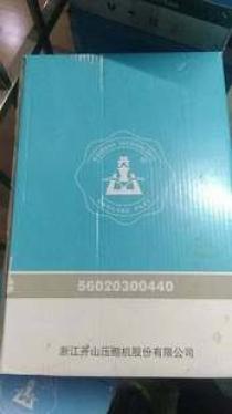 56020300440 картридж Dali воздушного фильтра