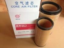 Фильтр воздушный для спецтехники SHANTUI SD16 (612600110540)