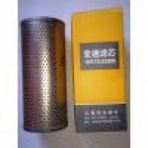 Фильтр трансмиссии для спецтехники SHANTUI 175-49-11580/16Y-75-23200