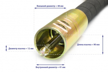 Гибкий вал с вибронаконечником ТСС ВВН 3/50ДУ (дл.3000 мм; диам. 50мм)