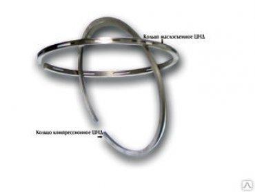 Кольцо компрес. ЦНД 32.03.00.03-005