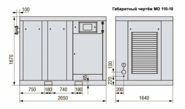 MD 132-13 Винтовой компрессор с прямым приводом