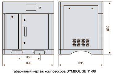 SB 7,5-10 Винтовой компрессор