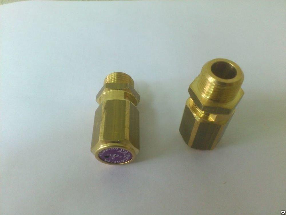 Клапан предохранительный 16 атм. (Aircast LB-30, LB-75,LT100-16, W115-16)