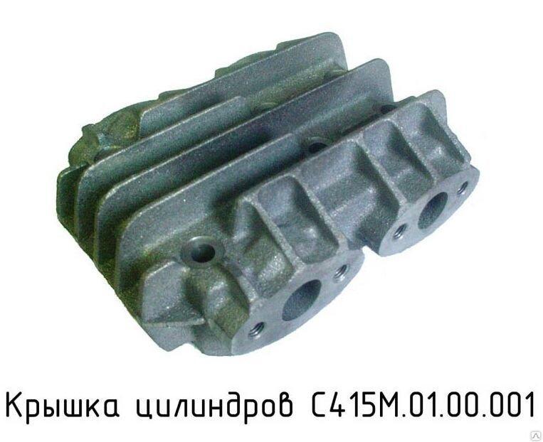 Крышка цилиндров М415С.01.00.001