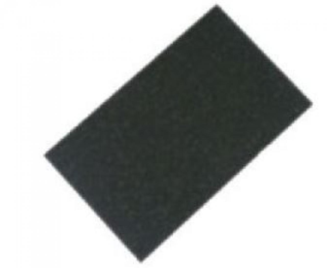 Панельный фильтр 1625178719