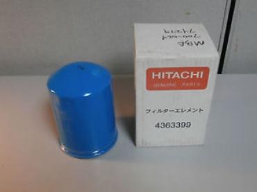 Фильтр гидравлический дренажный HITACHI (4363399)