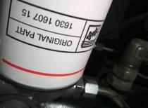 Масляный фильтр 1630160715