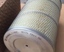 Воздушный фильтр 2205721700, MKN000978, 250406
